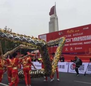 2017南昌国际马拉松