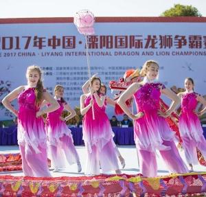 2017年中国·溧阳国际龙狮争霸赛